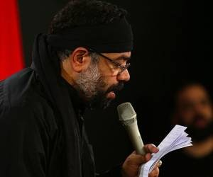 دانلود مداحی محمود کریمی بنام مـن کى ام حر ریاحى
