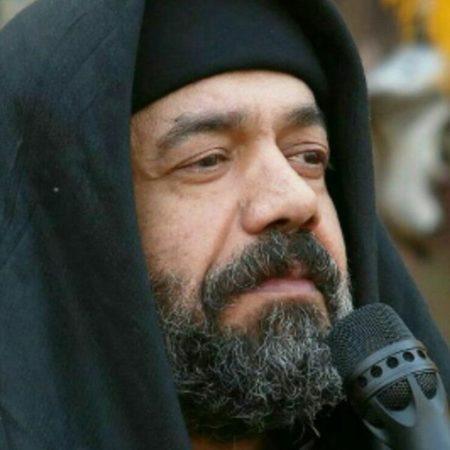 دانلود مداحی غرق به خون برادرم از محمود کریمی