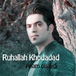 دانلود آهنگ محلی ترکی آنام اولسایدی روح الله خداداد