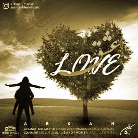 دانلود آهنگ عشق از آرکان