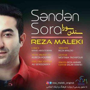 دانلود آهنگ محلی ترکی سندن سورا رضا ملکی