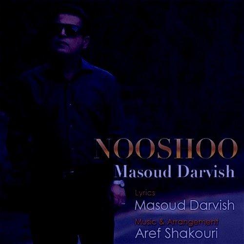 دانلود آهنگ محلی گیلکی نوشو مسعود درویش