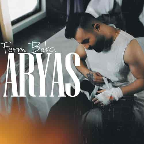 آریاس جوان فیرم بکه