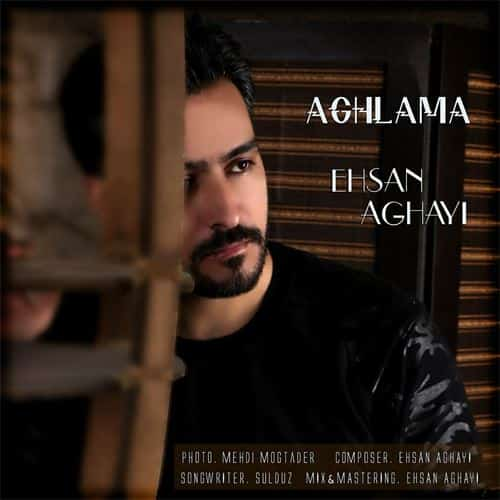 دانلود آهنگ آغلا از احسان آقایی با لینک مستقیم کیفیت عالی Aghlama Ehsan Aghayi