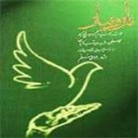 عبدالحسین مختاباد قیام شمشاد