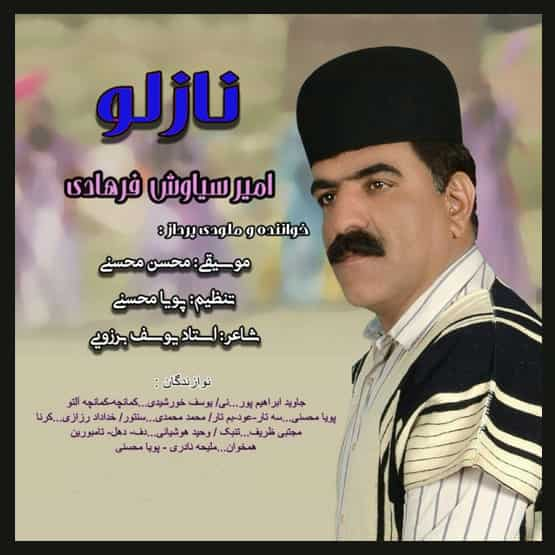 رحیم عدنانی بختیاری نازلو