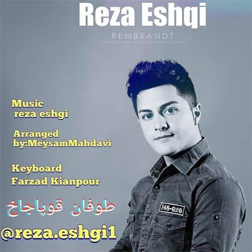 دانلود آهنگ طوفان قوپاجاخ از رضا عشقی با لینک مستقیم کیفیت عالی Tofan Gopajakh reza eshghi