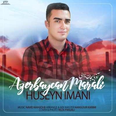 حسین ایمانی ترکی  آذربایجان مارالی