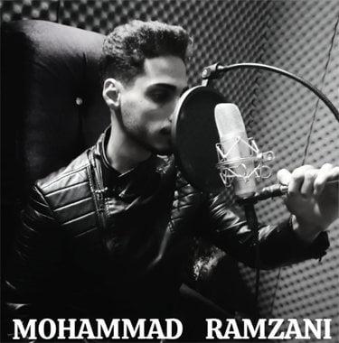 محمد رمضانی  ادعا دارنه