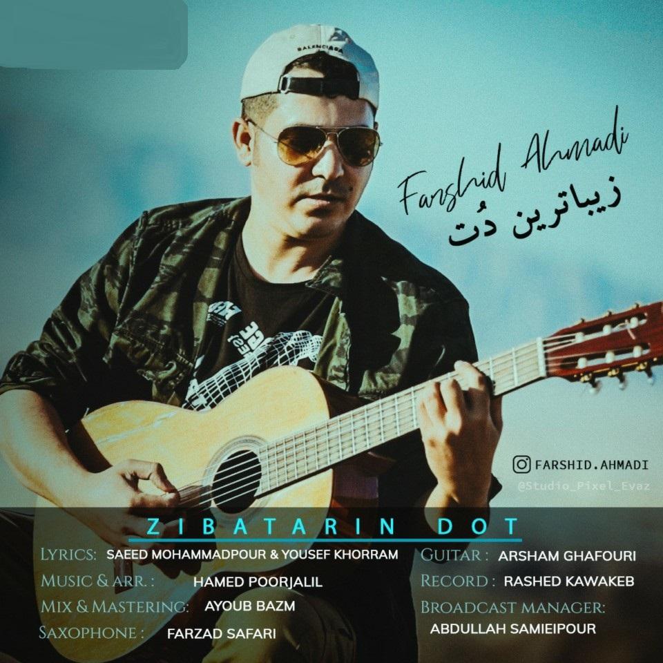 فرشید احمدی  زیباترین دُت