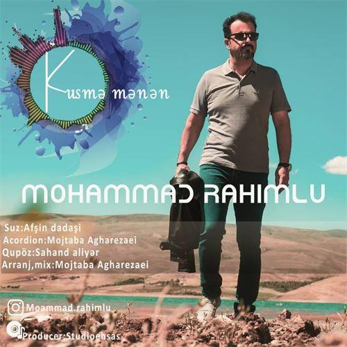 محمد رحیملو کوسمه منن