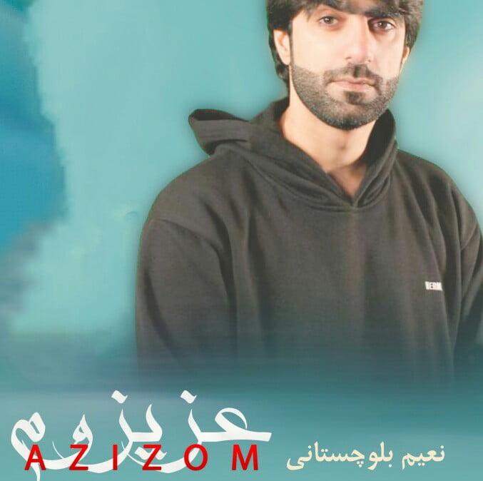 نعیم بلوچستانی عزیزوم